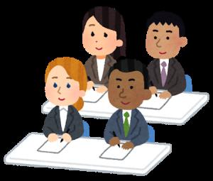 監理団体と登録支援機関
